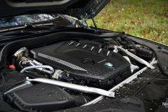 BMW 840d xDrive Gran Coupe