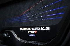 Nissan_leaf_nismo_RC-48